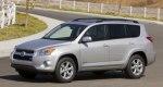 2012 Toyota RAV4 2WD